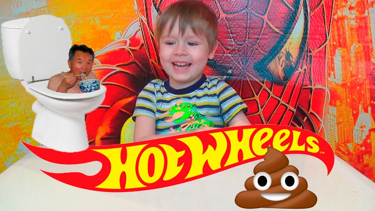 Видео про машинки - Хот Вилс машина унитаз - игрушки для мальчиков