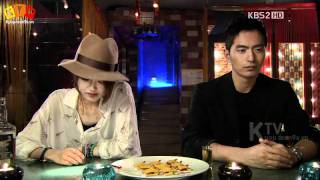 myung wol the spy ep 16 004