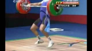 69kg Snatch 2009 Weightlifting Worlds