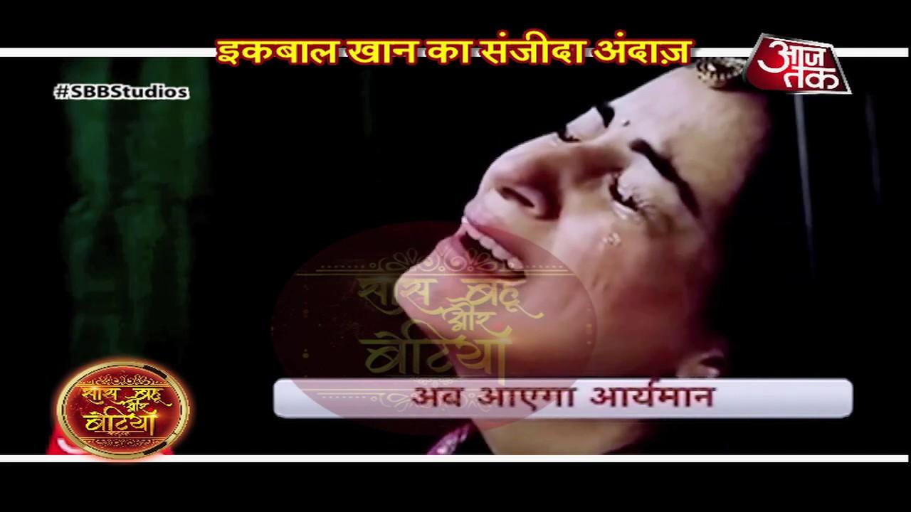 Tumhari Paakhi: Shraddha Arya aka Paakhi CRIES INCONSOLABLY!