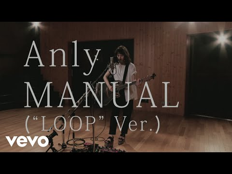 Anly - Manual (
