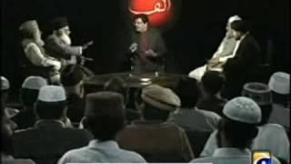 (3/4) Geo News, ALIF, Alamat-e-Qiyamat