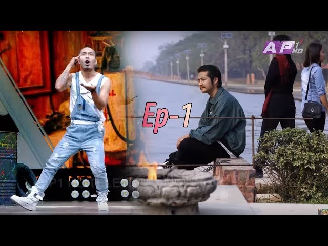 Boogie Woogie, Full Episode 01   Official Video   AP1 HD Television