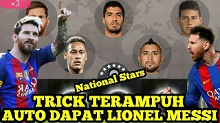 TRICK TO GET LIONEL MESSI IN NATIONAL STARS BOX DRAW !!! PES 2019 Mobile