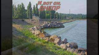История одной рыбалки   2016 г(Поездка на рыбалку на плотву на Каховском водохранилище в Никополе., 2016-12-09T00:02:22.000Z)