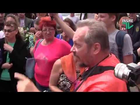 Потасовки в Николаеве 9 мая 2018