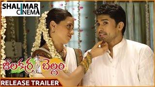 Jeelakarra Bellam Movie Latest Release Trailer || Abhijith , Reshma