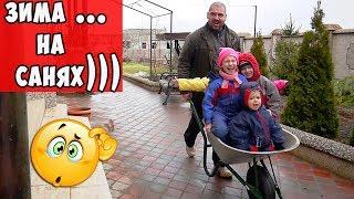 Зимние развлечения Катаемся на.....тачке)))