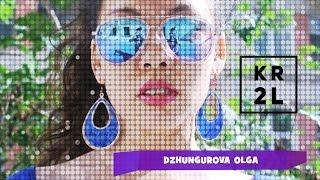 "Vanessa Bling ""Tun Up Di Ting"" by Dzhungurova Olga | KR2L.RU"