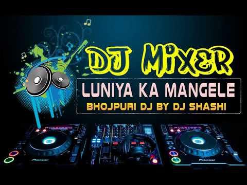 Luliya,,, Ka Mangele,,, (Pawan Singh) DJ Shashi Remix মাতাল ডেন
