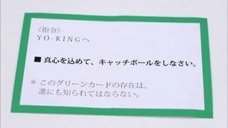 http://www.magokorobros.com/ 読売テレビ・日本テレビ系TVアニメ「宇宙...