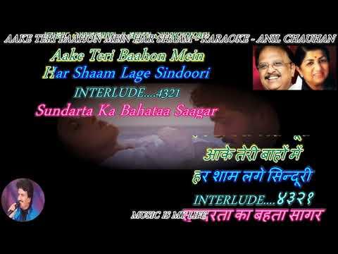 Aake Teri Bahon Mein - karaoke With Scrolling Lyrics Eng. & हिंदी