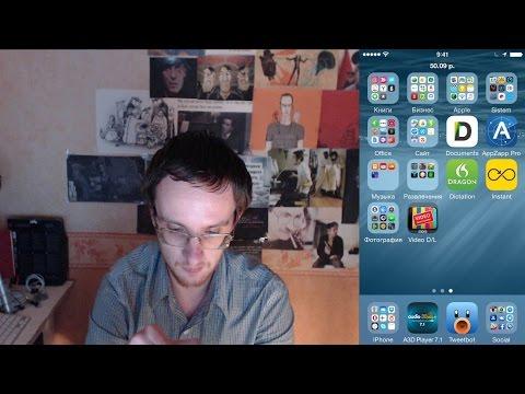iPhone 5 Айфон 5 Купить с доставкой