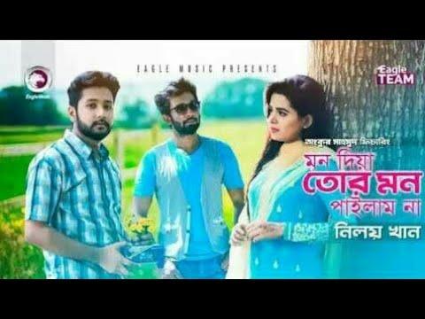 Mon Diya Tor Mon Pailam Na \ Ankur Mahamud Feat Niloy Khan | Bangla New Song 2018 |Official Video