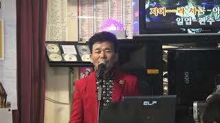 꿈꾸는 백마강/청솔예술문화공연