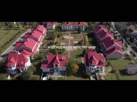 Острозька академія: 25 років нової історії