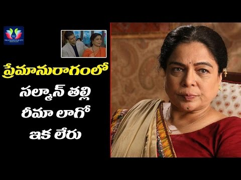 Veteran Actress Reema Lagoo Passes Away | TFC Film News