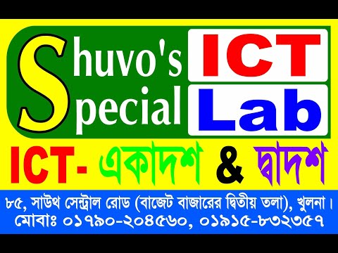 Chapter-1 ( Information And Communication Technology : World And Bangladesh Perspective- Lec:2)