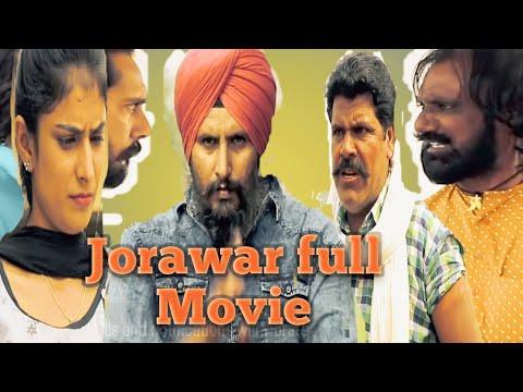 JORAWAR || NEW PUNJABI FILM 2019 || KOHINOOR KHALSA