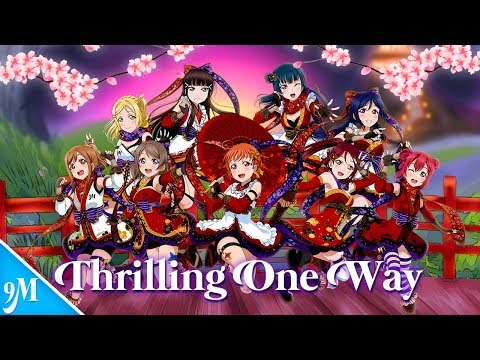 9 Mermaids - Thrilling One Way [English Cover]