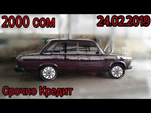 Мошинбозори Душанбе  Аз 2000 сом Mitsubishi BMW Mercedes Opel ВАЗ 2106 2107