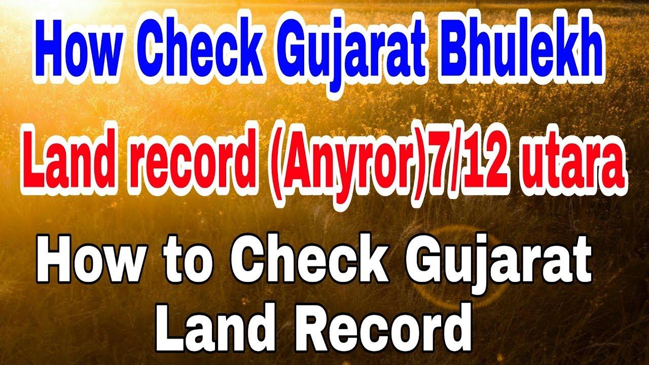 How to check Gujarat bhulekh, How to check land record Gujarat, Land record  Anyror7/12 utara