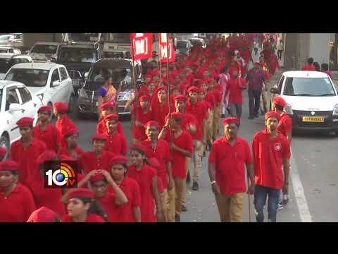 కమ్యూనిస్టులో యువతరం..  Young Comrades In Communist Party   CPIM Open Meeting   Hyderabad   10TV