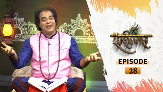 HARIBOL | Full Ep 28 | 28th Nov 2020 | TarangTV