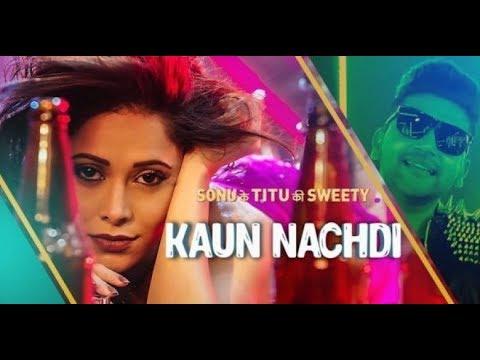 Kaun Nachdi Ringtone with lyrics | Guru Randhawa | Sonu Ke Titu Ki Sweety | Neeti Mohan
