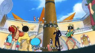 Download lagu One Piece New World Opening 2 years later MP3