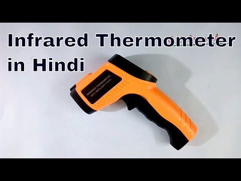 Infrared Thermometer in Hindi | Temperature of Dosa, Engine, Fridge