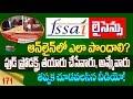 Fssai online registration in telugu | How to get fssai food safety license in telugu -171