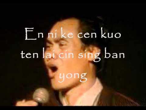 Kasino - Lagu Cina (Parody) + Lirik