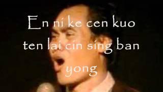 Download lagu Kasino Lagu Cina Lirik MP3