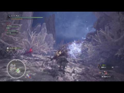 MHW [PS4] 34ちゃん 歴戦麒麟!