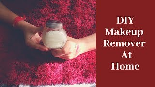 DIY Makeup Remover Wipes At Home | How to Make Homemade Makeup Remover DIY Makeup Remover In Telugu