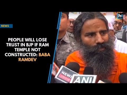 People will lose trust in BJP if Ram temple not constructed: Baba Ramdev