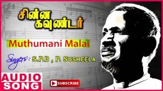 Chinna Gounder Tamil Movie Songs   Muthumani Malai Song   Vijayakanth   Sukanya   Ilayaraja