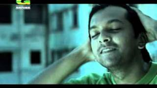 কাল্পনিক প্রেম (Kalponik Prem) Video Download