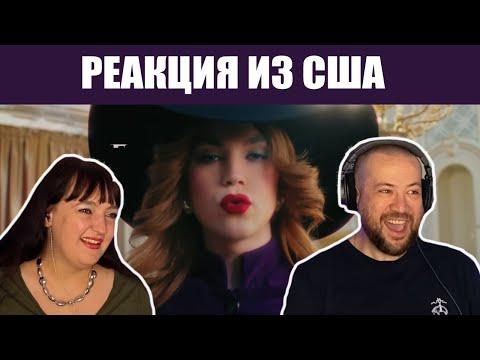 Артем Пивоваров - РАНДЕВУ | Реакция Американца