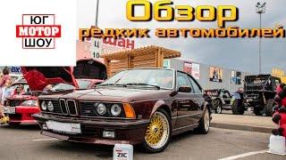 BMW E24 (635 M)   их таких 3! ЮгМоторШоу2016   Bentley R, ЗАЗ 968А, Ford T, ГАЗ22, Cadillac deVille