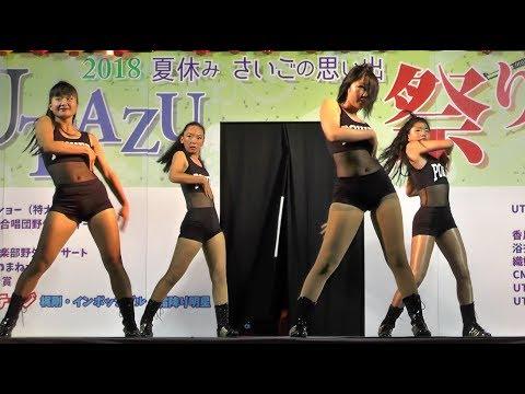 CMダンスショー ②