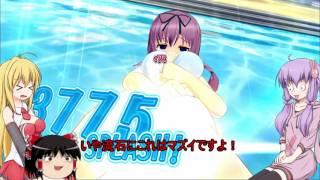 ニコニコ版:http://www.nicovideo.jp/watch/sm31074724.