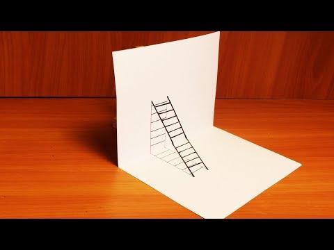 3D ИЛЛЮЗИЯ лестницы