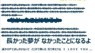 『なかったことに』 作詞・作曲:まひる (2017.7.21) 誰かの声で話しか...