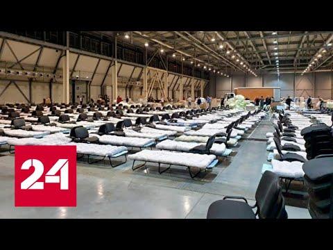 Западные СМИ сообщили о занижении смертности от COVID-19 в России. 60 минут от 12.05.20
