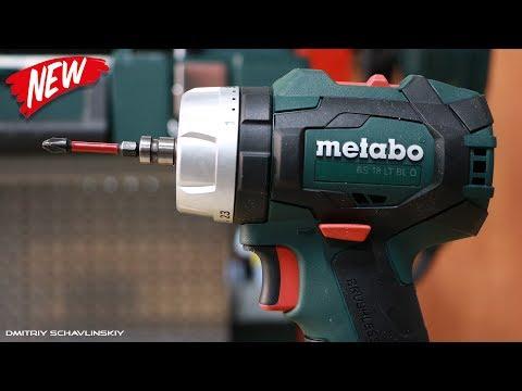 Metabo BS 18 LT BL Q / Бесщеточный, компактный, БЕСКОМПРОМИССНЫЙ