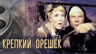 Dominika - Обзор фильма Крепкий орешек (оскорбительная военная комедия 1968 года)