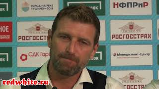 Массимо Каррера после матча Спартак - динамо