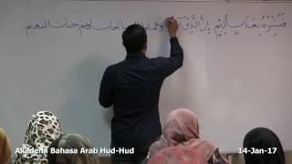 06: Kelas Bahasa Arab Al-Quran (Lanjutan): Ustaz Hanif Shafie (14Jan17)